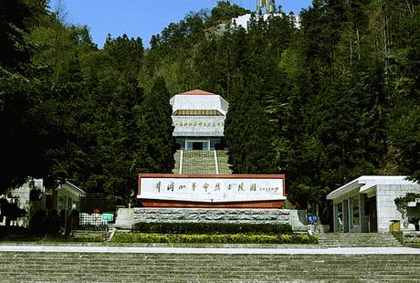 井冈山-烈士陵园1