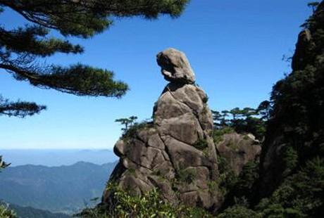 三清山-南清园1