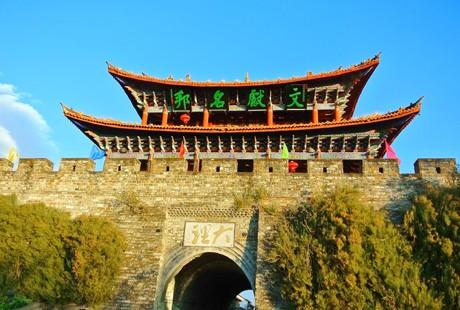 云南-大理古城1