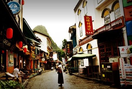 桂林-西街1