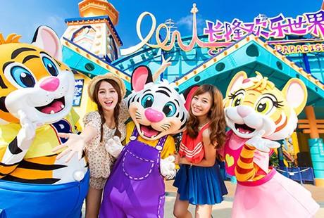 广东-长隆欢乐世界6