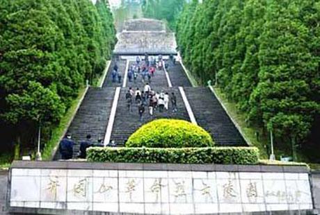 井冈山北山烈士陵园