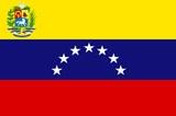 委内瑞拉签证
