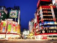 日本单恋双城红叶尊享6万博manbext手机官网