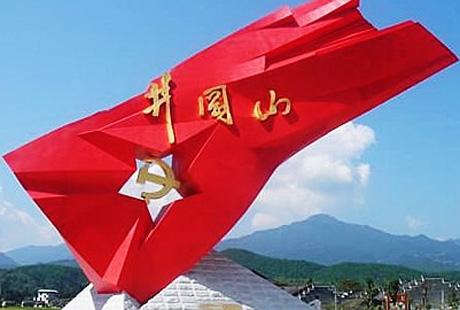 南昌到井岡山2日游天天發團,革命情懷,紅色之旅