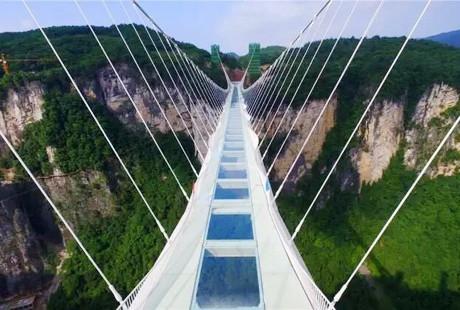 【世界之最】张家界天门山、玻璃桥 双座4日游登天门、通天险、走玻璃栈道、别样之旅!