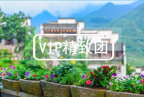 新余仙女湖一日游国家5A级景区,情爱神话的发源地