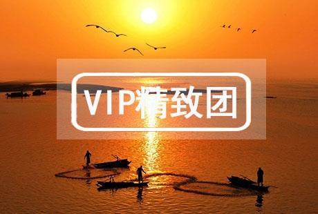 南昌龙虎山鄱阳湖3日游<赣鄱风情10人VIP小包团>100%一价全含0自费,真正纯玩0购物